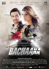 Bachaana on cloudy