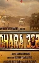 Dhara 302 (2016)