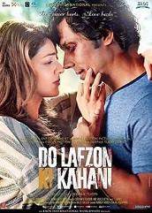 Do Lafzon Ki Kahani film cloudy