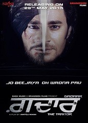 Gadaar The Traitor (2015)