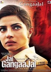 Jai Gangaajal 2 on cloudy