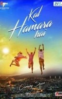 Kal Hamara Hai (2016)