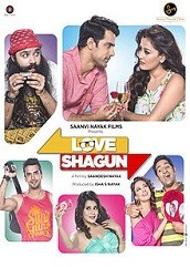 Love Shagun - cloudy