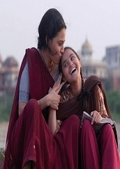 Nil Battey Sannata on cloudy