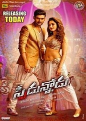 Speedunnodu on cloudy
