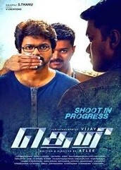 Theri on cloudy