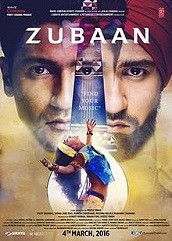 Zubaan cloudy