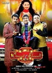 Dawat E Shaadi (2016)