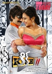 Kick 2 Hindi Dubbed