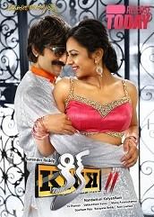 Kick 2 Hindi Dubbed
