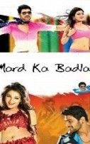 Mard Ka Badla Hindi Dubbed