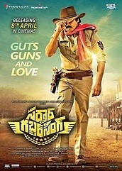 Sardaar Gabbar Singh Hindi Dubbed
