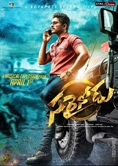 Sarrainodu Hindi Dubbed