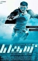 Theri Hindi Dubbed