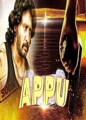 Appu Hindi Dubbed