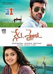 Nenu Sailaja Hindi Dubbed