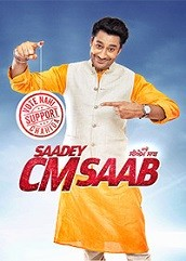 Saadey CM Saab (2016)