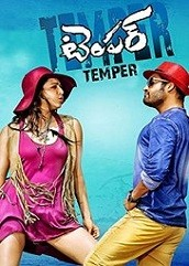 Temper Hindi Dubbed