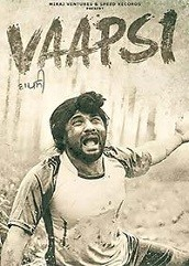 Vaapsi (2016)