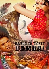 Babuji Ek Ticket Bambai (2016)