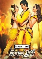 Bengal Tiger Hindi Dubbed
