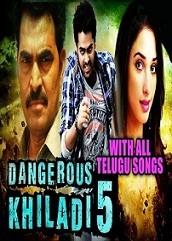 Dangerous Khiladi 5 Hindi Dubbed