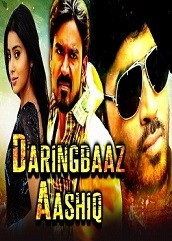 Daringbaaz Aashiq Hindi Dubbed