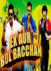 Ek Aur Bol Bachchan Hindi Dubbed