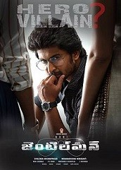Gentleman Telugu Movie (2016)