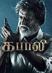 Kabali Hindi Dubbed