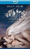 The White Haired Witch of Lunar Kingdom Hindi Dubbed