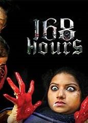 168 Hours Malayalam Movie (2016)