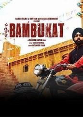 Bambukat (2016)