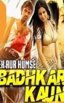 Ek Aur Humse Badhkar Kaun Hindi Dubbed