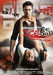 Ice Cream Hindi Dubbed
