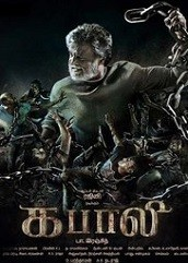 Kabali Telugu Movie (2016)