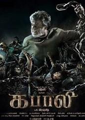 Kabali Telugu Movie (2016)