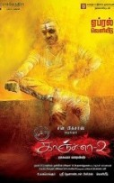 Kanchana 2 Hindi Dubbed