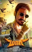 Maari Rowdy Hero Hindi Dubbed