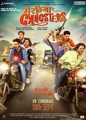 Meeruthiya Gangsters (2015)