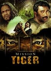 Mission Tiger (2016)