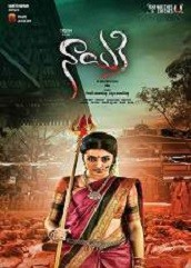 Nayaki Telugu Movie (2016)