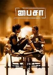 Paisa Tamil Movie (2016)