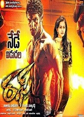 Rough Hindi Dubbed