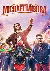 The Legend of Michael Mishra (2016)