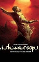 Vishwaroopam 2 Hindi Dubbed