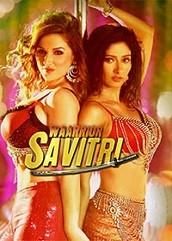 Warrior Savitri (2016)
