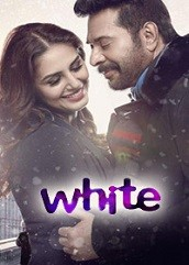 White Malayalam Movie (2016)