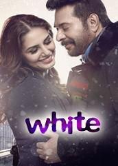 White Malayalam Movie (2016)