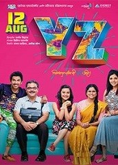 YZ Marathi Movie (2016)